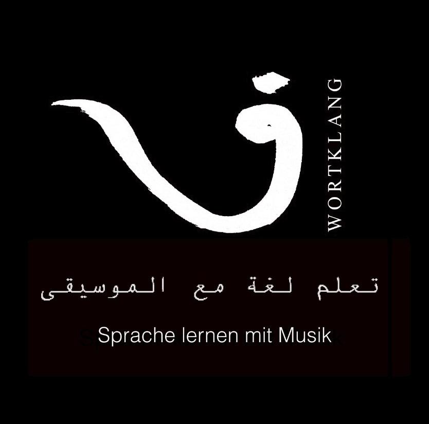 Wortklang – Sprache lernen mit Musik